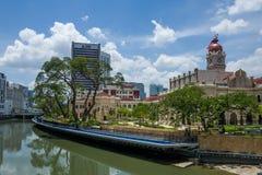 Το τετραγωνικό κτήριο Merdeka στη Κουάλα Λουμπούρ στοκ φωτογραφίες με δικαίωμα ελεύθερης χρήσης