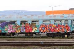 Το τελευταίο τραίνο Στοκ εικόνες με δικαίωμα ελεύθερης χρήσης