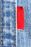 το τζιν παντελόνι ονομάζε&i Στοκ εικόνες με δικαίωμα ελεύθερης χρήσης