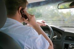 το τηλέφωνο μιλά Στοκ εικόνες με δικαίωμα ελεύθερης χρήσης