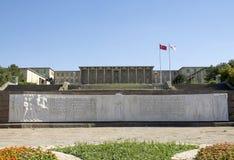 Το τουρκικό Κοινοβούλιο Στοκ Εικόνα