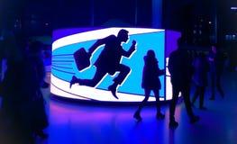 Το τρέχοντας άτομο Στοκ εικόνα με δικαίωμα ελεύθερης χρήσης