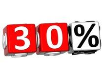 το τρισδιάστατο κουμπί 30 τοις εκατό χτυπά εδώ το κείμενο φραγμών Στοκ Εικόνες