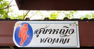 Το τρομερό σύμβολο της τουαλέτας γυναικών στην ταϊλανδικές γλώσσα και τη αγγλική γλώσσα στοκ φωτογραφίες με δικαίωμα ελεύθερης χρήσης