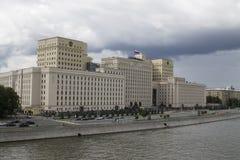 Το Υπουργείο άμυνας της Ρωσικής Ομοσπονδίας στοκ εικόνες