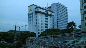 Το Υπουργείο ενέργειας και ορυκτοί πόροι της Δημοκρατίας της Ινδονησίας στοκ εικόνες με δικαίωμα ελεύθερης χρήσης