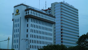 Το Υπουργείο ενέργειας και ορυκτοί πόροι της Δημοκρατίας της Ινδονησίας στοκ εικόνα