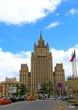 Το Υπουργείο Εξωτερικών της Ρωσικής Ομοσπονδίας στο MOS στοκ εικόνες
