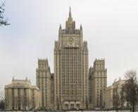 Το Υπουργείο ξένου - υποθέσεις στοκ φωτογραφία