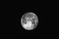 Το φεγγάρι Στοκ εικόνα με δικαίωμα ελεύθερης χρήσης
