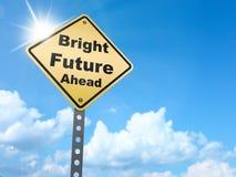 Το φωτεινό μέλλον υπογράφει μπροστά διανυσματική απεικόνιση
