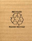 το χαρτόνι ζάρωσε ανακυκ&lam Στοκ Εικόνα