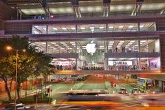το Χονγκ Κονγκ της Apple Store στη νύχτα του 2018 Στοκ εικόνα με δικαίωμα ελεύθερης χρήσης