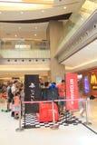 Το Χονγκ Κονγκ Playstation 4 παιχνίδι παρουσιάζει Στοκ εικόνες με δικαίωμα ελεύθερης χρήσης
