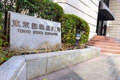Το χρηματιστήριο του Τόκιο, Ιαπωνία Στοκ Εικόνα