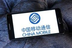 70 570 το 2010 ως Κίνα κράτησαν την αγορά εκατομμύριο λογότυπων κινητοί γενικοί συνδρομητές μεριδίου του s Σεπτέμβριος Στοκ εικόνα με δικαίωμα ελεύθερης χρήσης