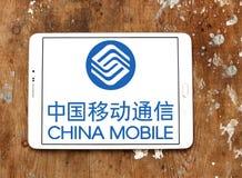 70 570 το 2010 ως Κίνα κράτησαν την αγορά εκατομμύριο λογότυπων κινητοί γενικοί συνδρομητές μεριδίου του s Σεπτέμβριος Στοκ φωτογραφία με δικαίωμα ελεύθερης χρήσης