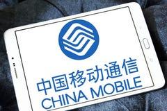 70 570 το 2010 ως Κίνα κράτησαν την αγορά εκατομμύριο λογότυπων κινητοί γενικοί συνδρομητές μεριδίου του s Σεπτέμβριος Στοκ Φωτογραφίες