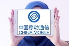 70 570 το 2010 ως Κίνα κράτησαν την αγορά εκατομμύριο λογότυπων κινητοί γενικοί συνδρομητές μεριδίου του s Σεπτέμβριος Στοκ Εικόνες