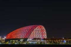 Το όμορφο κέντρο διέλευσης του Αναχάιμ περιφερειακό συνδυασμένο στοκ εικόνες