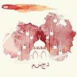 Το όμορφο μουσουλμανικό τέμενος, που γίνεται από τα χρώματα καταβρέχει για τον ισλαμικό ιερό μήνα των προσευχών, εορτασμοί Ramada ελεύθερη απεικόνιση δικαιώματος