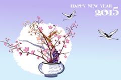 Το όμορφο flowerpot υπόβαθρο Ασιάτη αισθάνεται - απεικόνιση eps10 ελεύθερη απεικόνιση δικαιώματος