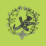 Το όνομα της ειρήνης του Muhammad προφητών είναι επάνω σε τον Στοκ Εικόνες