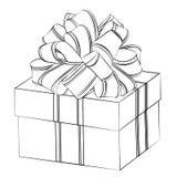 το δώρο κιβωτίων απομόνωσε το λευκό Στοκ φωτογραφία με δικαίωμα ελεύθερης χρήσης