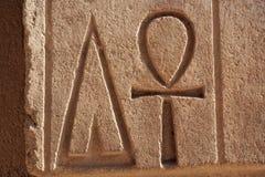 Το Ankh, αρχαίο σύμβολο γνωστό επίσης όπως βασικό της ζωής, Αίγυπτος Στοκ εικόνα με δικαίωμα ελεύθερης χρήσης