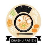 Το Chashu η απεικόνιση Στοκ φωτογραφία με δικαίωμα ελεύθερης χρήσης