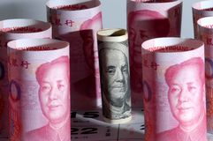 το curerncy της Κίνας μας σημειών&ep Στοκ εικόνα με δικαίωμα ελεύθερης χρήσης