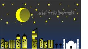Το Eid Mubarak προσεύχεται το μερίδιο και την οικογένεια Στοκ φωτογραφίες με δικαίωμα ελεύθερης χρήσης