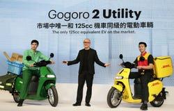 Το Gogoro λαμβάνει τις διαταγές στοκ εικόνα με δικαίωμα ελεύθερης χρήσης