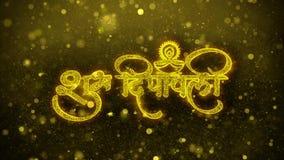 Το hindi diwali Shubh επιθυμεί την κάρτα χαιρετισμών, πρόσκληση, πυροτέχνημα εορτασμού ελεύθερη απεικόνιση δικαιώματος