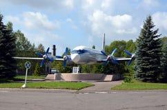 Το Ilyushin IL-18 Στοκ εικόνα με δικαίωμα ελεύθερης χρήσης