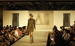 το italiana μόδας accademia φ συνεργάζεται Στοκ Εικόνες