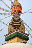 Kathesimbhu Stupa στοκ φωτογραφία με δικαίωμα ελεύθερης χρήσης