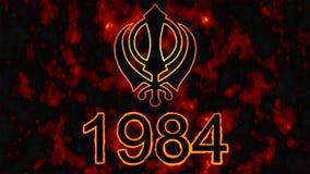 Το Khanda είναι το σύμβολο Sikhism Μια τραγική ημερομηνία για όλη την πυρκαγιά Σιχ -1984 στο υπόβαθρο στοκ εικόνες