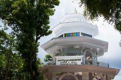 Το Khao χτύπησε τον πύργο Hill Στοκ φωτογραφία με δικαίωμα ελεύθερης χρήσης