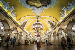 Το Komsomolskaya είναι ένας σταθμός μετρό της Μόσχας στη Μόσχα στοκ εικόνες με δικαίωμα ελεύθερης χρήσης