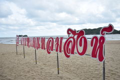 Το Laem τραγουδά την παραλία Στοκ φωτογραφίες με δικαίωμα ελεύθερης χρήσης