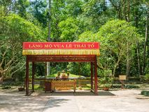 Το LE Thai To μαυσωλείο σε Thanh Hoa, Βιετνάμ Στοκ Εικόνα
