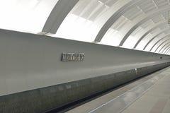 Το Mitino είναι σταθμός μετρό της Μόσχας στην περιοχή Mitino Στοκ εικόνες με δικαίωμα ελεύθερης χρήσης