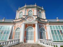 Το Orangerie στο αρχιτεκτονικό σύνολο Kuskovo, Μόσχα πάρκων Στοκ εικόνες με δικαίωμα ελεύθερης χρήσης
