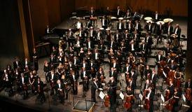 Το Orchestre εθνικό de Γαλλία, Παρίσι, μπορεί 10, το 2015 Στοκ Φωτογραφία