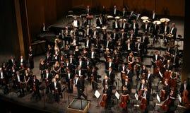 Το Orchestre εθνικό de Γαλλία, Παρίσι, μπορεί 10, το 2015 Στοκ εικόνα με δικαίωμα ελεύθερης χρήσης