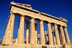 Το Parthenon είναι για πάντα νέο στοκ εικόνα
