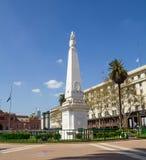 Το Plaza de Mayo, Μπουένος Άιρες Στοκ φωτογραφίες με δικαίωμα ελεύθερης χρήσης