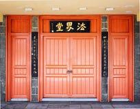 Το Po Lin μοναστήρι Στοκ εικόνες με δικαίωμα ελεύθερης χρήσης