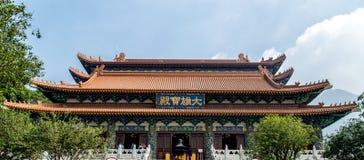 Το Po Lin μοναστήρι, Lantau, Χογκ Κογκ Στοκ φωτογραφία με δικαίωμα ελεύθερης χρήσης